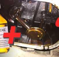 Как правильно раскоксовать двигатель димексидом