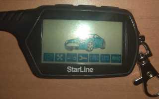 Сигнализация starline программирование брелка