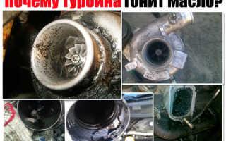 Из за чего турбина кидает масло