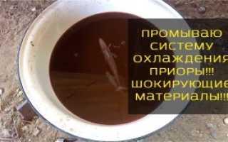Лада приора замена охлаждающей жидкости