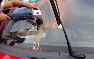 Как убрать потертость на лобовом стекле