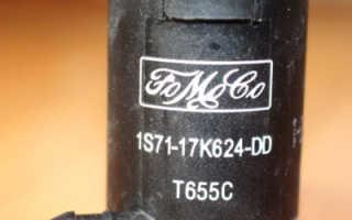 Замена моторчика бачка омывателя