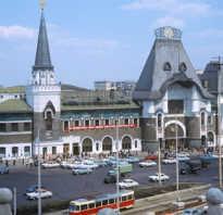 Как доехать с курского до ярославского вокзала