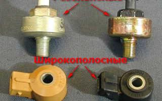 Принцип работы датчика детонации двигателя