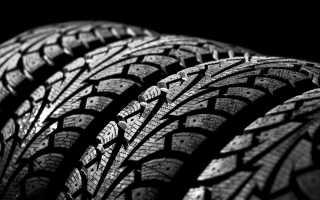 Как выбирать автомобильные шины