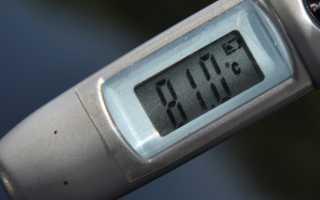 Место установки датчика температуры наружного воздуха