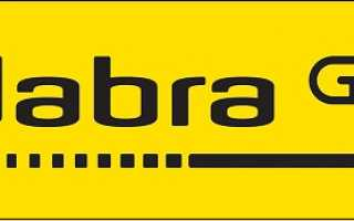 Как разобрать наушники jabra mini