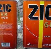 Масло трансмиссионное zic 75w85 gff gl 4