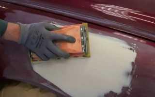 Как наносить шпаклевку на машину