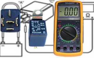 Как проверить 5 контактное реле мультиметром