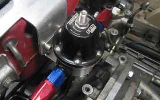 Регулятор высокого давления топлива