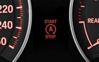 Как работает кнопка старт стоп на авто