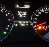 Проблемы с датчиком уровня топлива